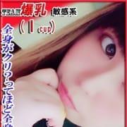 「期間限定 フリー夜割り-70分¥8,000!」06/02(火) 01:04   ダンシングおっぱいTEAM爆のお得なニュース