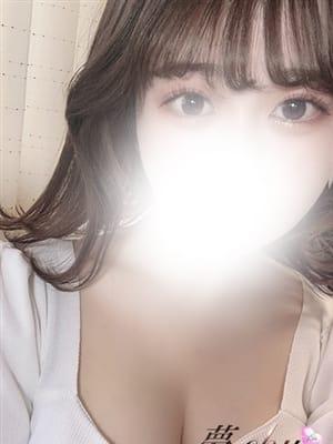 体験 さいか(夢-chu)のプロフ写真1枚目