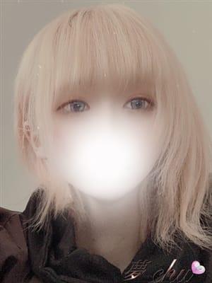 体験 ゆずり(夢-chu)のプロフ写真1枚目