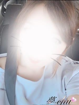 体験 まあさ(夢-chu)のプロフ写真1枚目