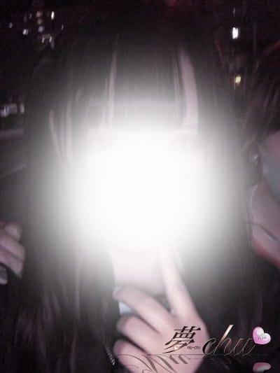 体験 ちな(夢-chu)のプロフ写真1枚目