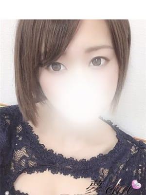 あきの(夢-chu)のプロフ写真1枚目