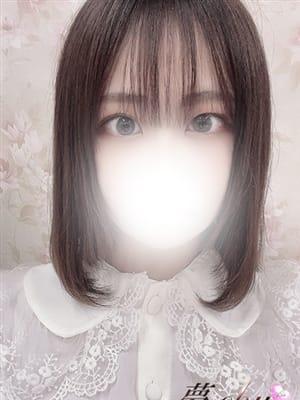 新人 とうか(夢-chu)のプロフ写真1枚目