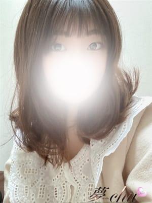 体験 なごみ(夢-chu)のプロフ写真1枚目