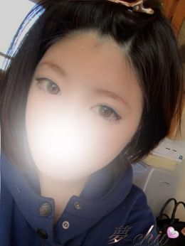 新人 りな   夢-chu - 仙台風俗