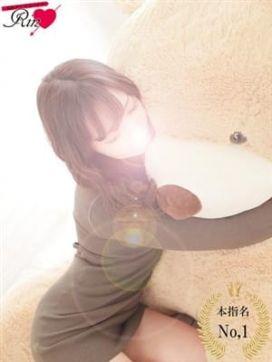 りんちゃん|I L B-アイラブバナナ-で評判の女の子