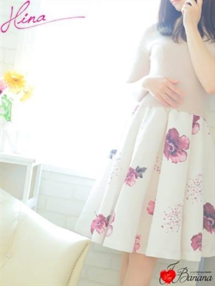 Hina-ひな-(I LOVE バナナ)のプロフ写真1枚目