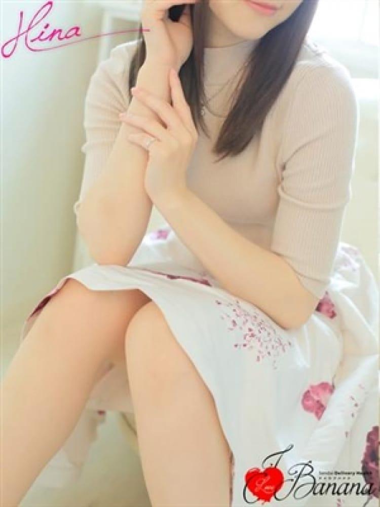 Hina-ひな-(I LOVE バナナ)のプロフ写真2枚目