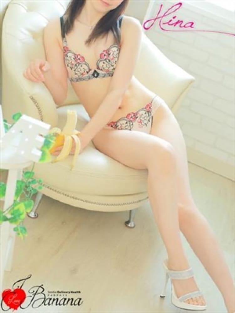 Hina-ひな-(I LOVE バナナ)のプロフ写真3枚目