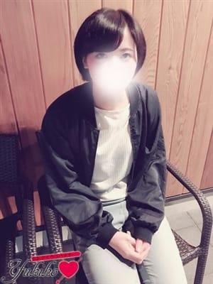 ゆきほちゃん【【体験】未経験】