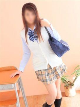 まりえ|JKドリーム学園 岡山校で評判の女の子