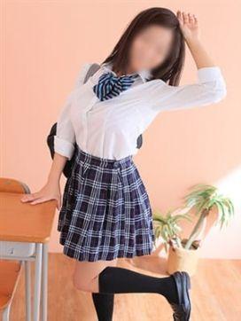 あゆ|JKドリーム学園 岡山校で評判の女の子