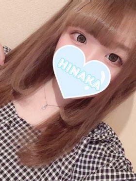 ひなか|岡山県風俗で今すぐ遊べる女の子