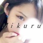 ミクル|タレント倶楽部 - 岡山市内風俗