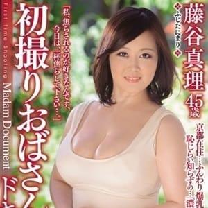 真理(Around40)