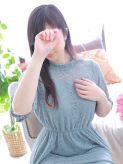 れいか|新・回春マッサージ~椿~でおすすめの女の子