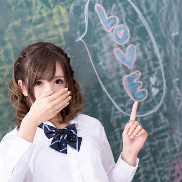 かのん【超可愛い正統派美女】   美女専門店ラブギャル学園(岡山市内)