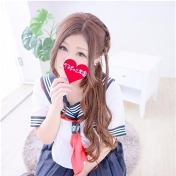 ゆかり【Iカップ爆乳美人】   美女専門店ラブギャル学園(岡山市内)
