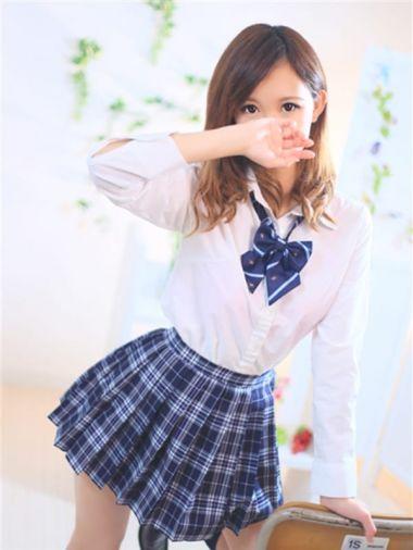 つむぎ|ピチピチ18歳☆彡|美女専門店ラブギャル学園 - 岡山市内風俗