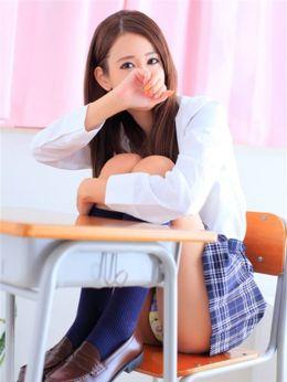 もな|モデル顔負けボディ | 美女専門店ラブギャル学園 - 岡山市内風俗