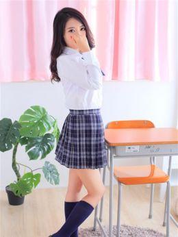 りん|黒髪スレンダー | 美女専門店ラブギャル学園 - 岡山市内風俗