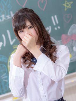 みなみ|清純派超可愛いモデル級 | 美女専門店ラブギャル学園 - 岡山市内風俗