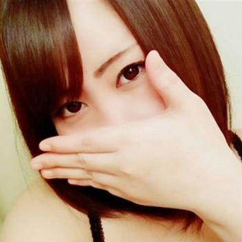 みこと★新人★ | ぽちゃLOVE(サンライズグループ) - 岡山市内風俗