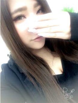 あいこ★新人★ | ぽちゃLOVE(サンライズグループ) - 岡山市内風俗