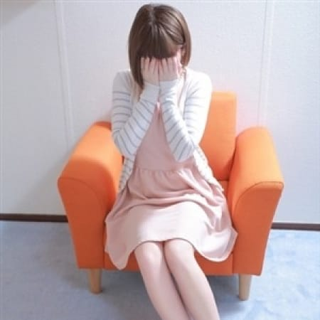「★駅チカ限定割引★」02/23(金) 05:16 | しろうとcollectionのお得なニュース