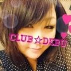 まりあ|club Debu - 岡山市内風俗