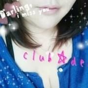 まりあ | club Debu - 岡山市内風俗