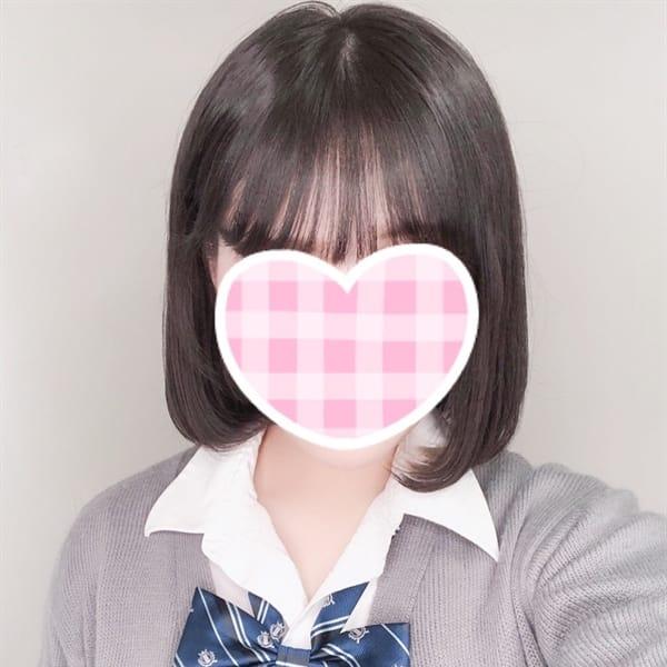 新入生まほ☆登校2日目☆