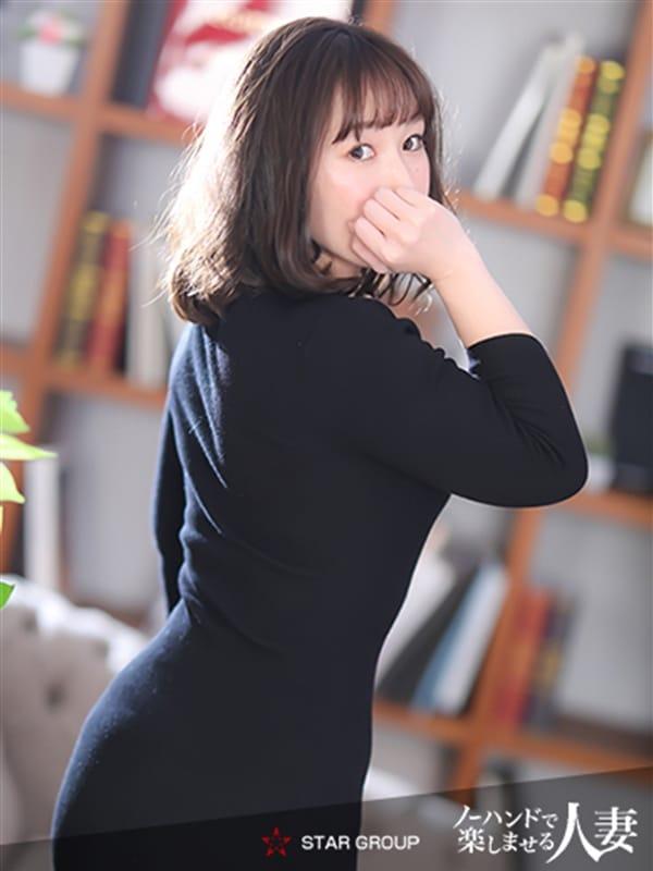 るみ【完全業界未経験】