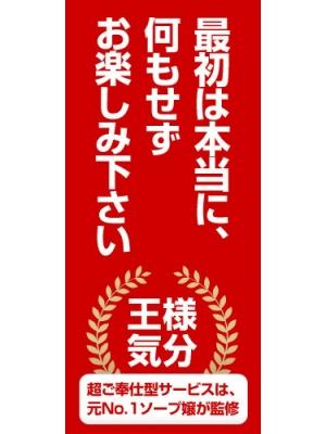 ノーハンドレディ|ノーハンドで楽しませる人妻 品川店 - 五反田風俗 (写真5枚目)