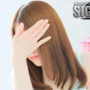 かすみ-スレンダー綺麗系|SIGEKI-仙台- - 仙台風俗