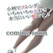 体験11-C-スレンダー綺麗系|SIGEKI-仙台- - 仙台風俗
