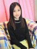 まりん|素人現役女子大生とのリアルな出会い 品川女子大生キャンパスでおすすめの女の子