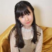 「♪新人奥サマたくさん入店中です♪」06/14(日) 02:08 | 人妻の自由な時間のお得なニュース