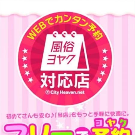 ☆フリーイベン60分10千円♪☆