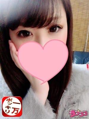 姫乃さき(60分10千円)
