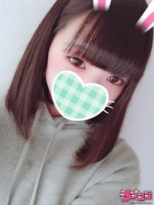 斎藤なっち(60分15千円)