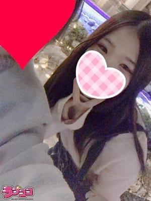萩原ゆき(60分10千円) ラブココ - 名古屋風俗