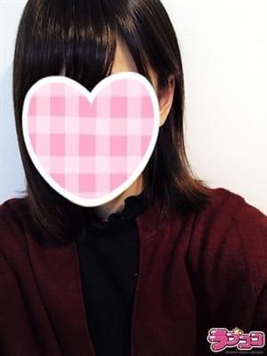 仁科みゆき(60分13千円)|ラブココ - 名古屋風俗