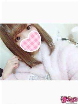羽衣のあ(60分15千円) | ラブココ - 名古屋風俗