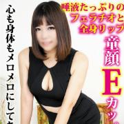みなみ|大塚デリヘル倶楽部 - 大塚・巣鴨風俗