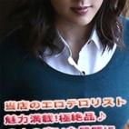 中条さんの写真
