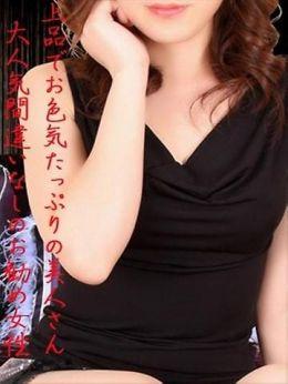 カオリ | アプリコット(Apricot) - 大塚・巣鴨風俗