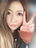せいな|ラブマシーン東広島でおすすめの女の子