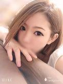 きぃ|ラブマシーン東広島でおすすめの女の子