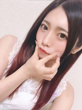 新人まひる|ラブマシーン東広島で評判の女の子